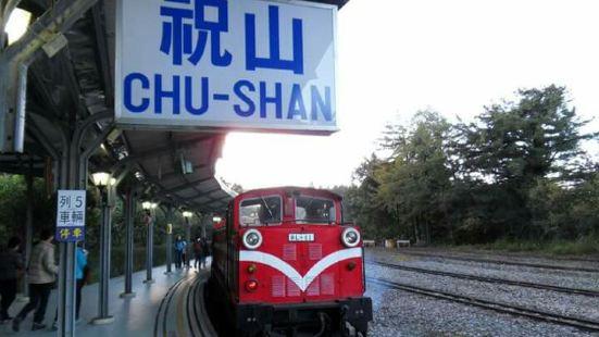 Zhushan Station