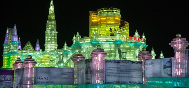 Harbin Ice and Snow Park3
