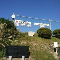 Shonan Coast User Photo