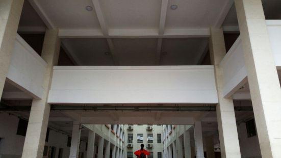 婁底市博物館