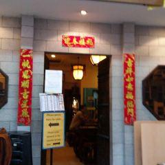 Ah Chew Desserts (Liang Seah Street) User Photo
