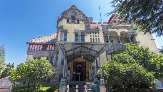 德國總督樓舊址博物館