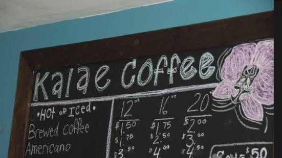 Ka Lae Coffee