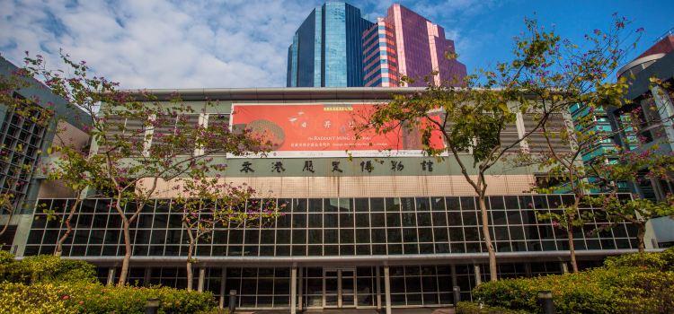 Hong Kong Museum of History1