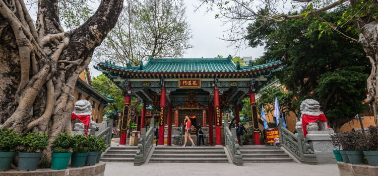 Wong Tai Sin Temple2