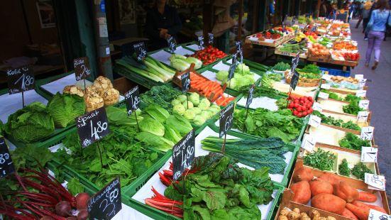 Naschmarkt Deli
