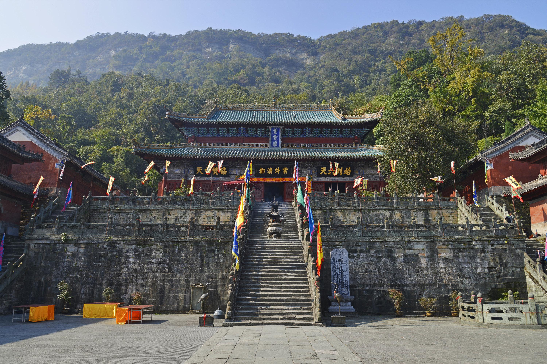 Zixiao Palace