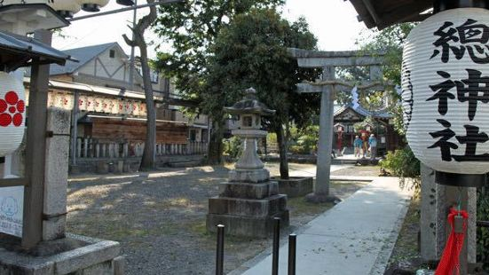 So Shrine