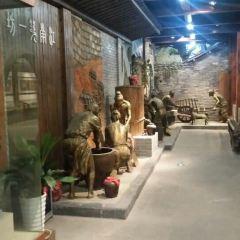 宣酒文化博物館用戶圖片