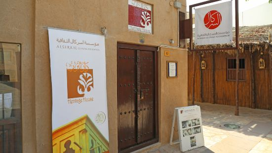 Al Serkal Cultural Foundation
