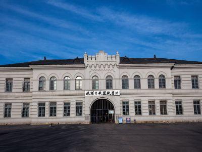 Japan-Russia Prison Site Museum