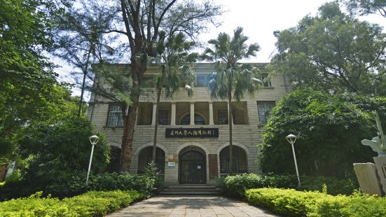 Xiamen University Anthropology Museum