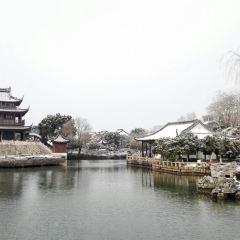 Pan Gate User Photo