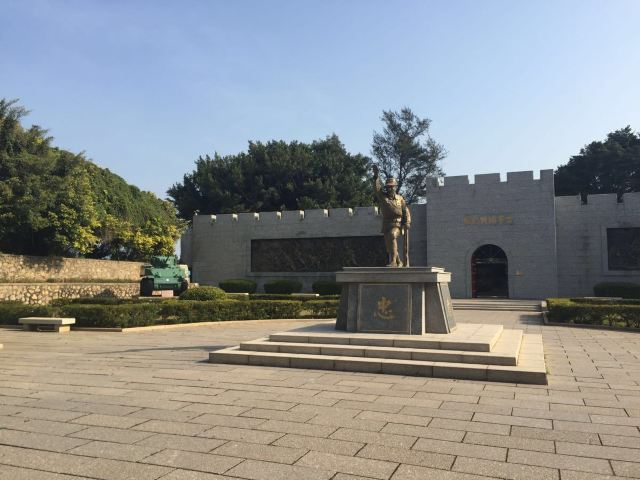 古甯頭戰史館