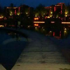 Shahe Wetland Park User Photo