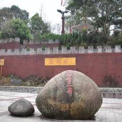 Lumingguan User Photo