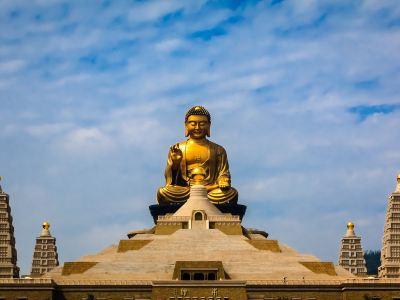 仏光山仏陀紀念館