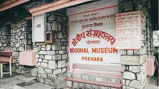Regional Museum Pokhara