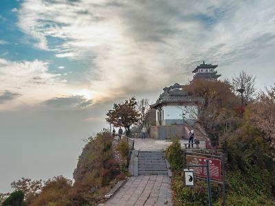 Wangwu Mountain