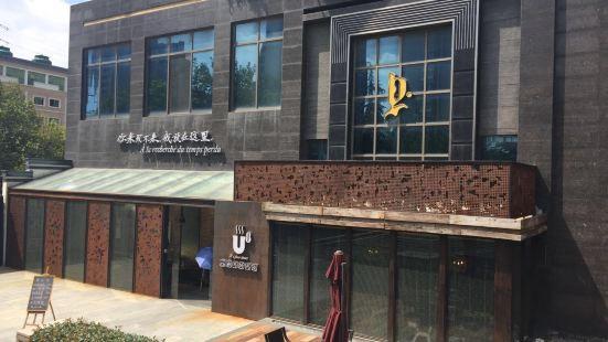 南京諸子藝術館