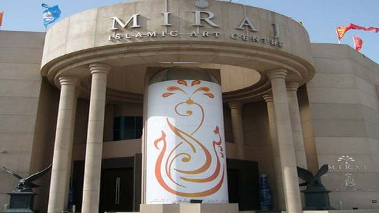 Miraj Islamic Art Centre