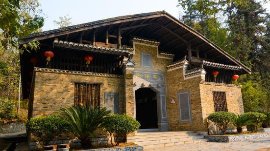 陶瓷民俗博物館