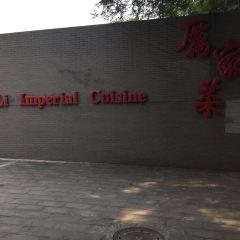 Li Jia Cai ( Jin Bao Street ) User Photo