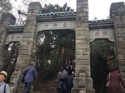 Gujin Garden