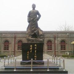 Former School Site of Zhou Enlai of Shenyang User Photo