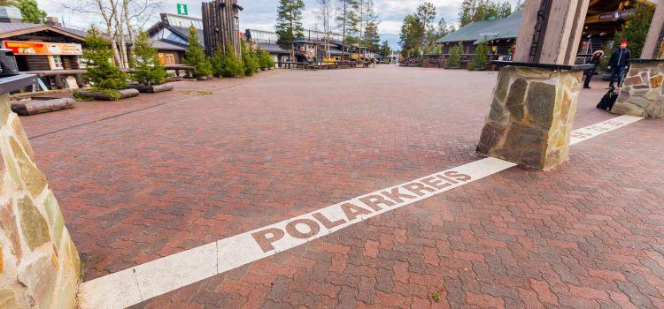 Arctic Circle Snowmobile Park1