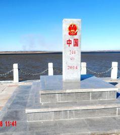 佳木斯游记图文-在中俄边境徜徉,在北大荒走江湖(2015年10月黑龙江自驾游)