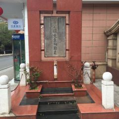 Ligongpu Xiansheng Martyrdom Place User Photo