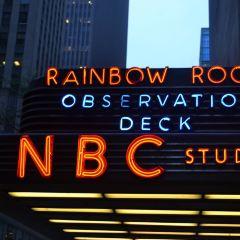 The Tour at NBC Studios User Photo