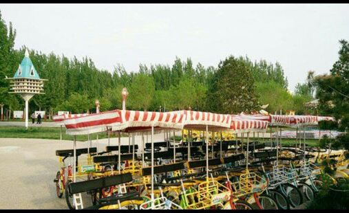 Zhonghai Amusement Park