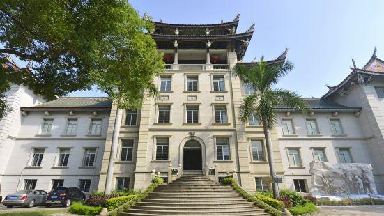 Oversea Chinese Museum