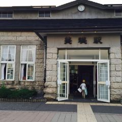 Biei Station User Photo