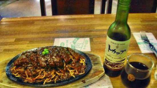 restaurant Izumiya Aeon Mall Kuroshowa