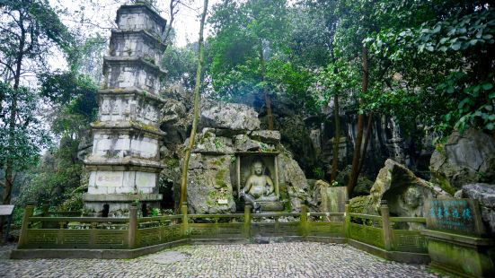 Hangzhou Lingyin Temple and Feilai Peak Scenic Spot