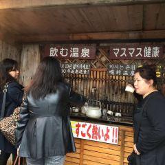 Hells of Beppu User Photo
