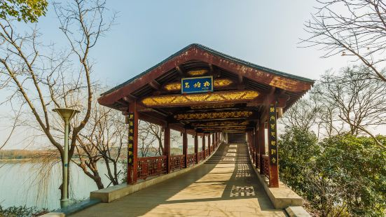 Wuxi Changguangxi National Wetland Park