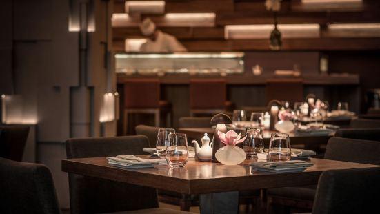 Koi Restaurant & Lounge