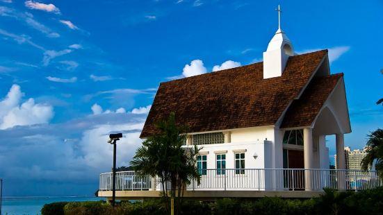 凱悅海濱教堂