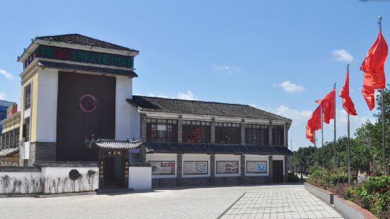 韶山非物質文化遺產博覽園
