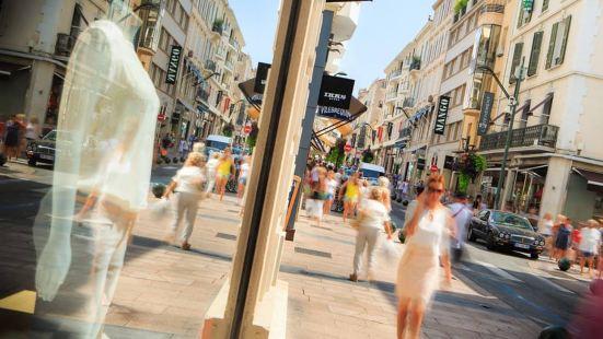 梅納迪耶街