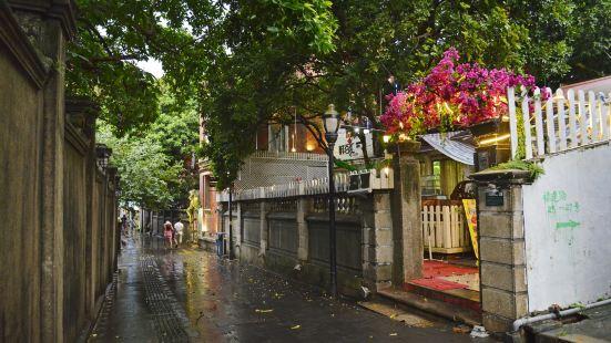 Fujian Road
