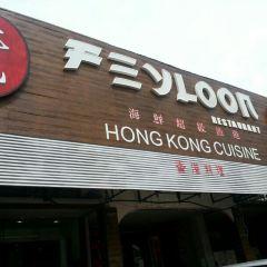 Feyloon User Photo