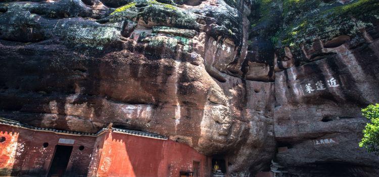 Mount Qiyun2