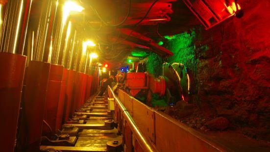 煤炭遊樂宮