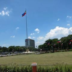 Cultural Center of the Philippines User Photo