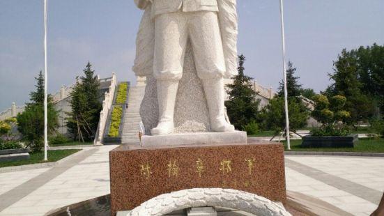 陳翰章烈士陵園